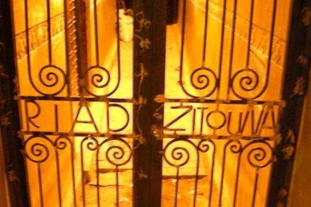 La porte de la ruelle.jpg